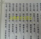 诗经(套装上下册)(图文本)(新)