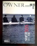 旧藏期刊 【BUICK 车主】2006年第7期 会员刊物