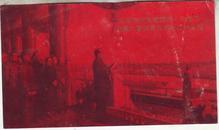 请柬:北京市庆祝建国四十五周年全国八届美展北京地区作品展