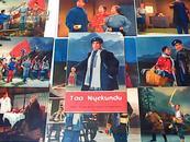 革命现代京剧《红灯记》一套14张 明信片(斯)