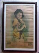 民国美女广告画:老刀牌香烟(超大尺寸影印,74cm*48cm )