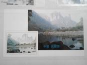 1994武陵源【小型张】+邮票,一套5张