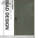 中国建筑系列:当代中国建筑师