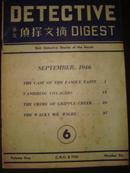 1946年英文版 《侦探文摘》第6期
