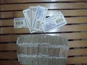 1972年安徽省地方粮票---拾市斤1000枚合售