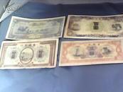 包老包真品相如图所示蒙疆银行币5元10元10元100元共4枚