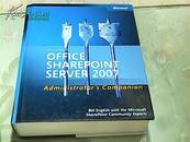 Microsoft Office SharePoint Server 2007 [精装]英文版、附光盘