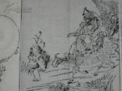 (木刻本)(道教经书典籍)民国蜀刻《道德经》经折装一册全,内老君骑牛、太极混元三宝、内观、金丹、护法版画,宣纸佳墨原木版后刷印。