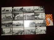 【孔网孤本】侵华史料民国明信片《新京的印象》—【北满的要冲】原护封16枚大全套