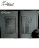 陶说 窰器说 阳羨名陶录 浮梁陶政志 景徳镇陶录 南窰笔记 饮流斋说瓷 陶雅 茗壸图录 竹园(古玩系列之六 精装 )