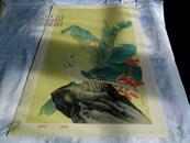 50年代,老年画《银鸡》1957年.包老稀少老年画收藏