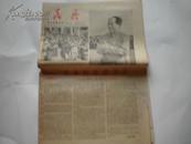 解放军报专刊 民兵 1966年7月5日 第161号