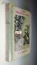 1934年1版1印, 王宝钏, (王宝川,薛平贵出世,红鬃烈马)/熊式一英译/ Lady Precious Stream/蒋彝插图/金口毛边