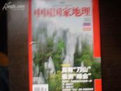 涓��藉�藉�跺�扮��2009.2锛�浣�浠峰���锛�