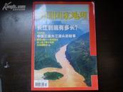 涓��藉�藉�跺�扮��2009.3锛�浣�浠峰���锛�