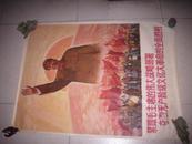 文革精品1开宣传画 1968年~~~[紧跟毛主席的伟大战略部署-夺取无产阶级文化大革命的全面胜利]!!!漂亮。包真.