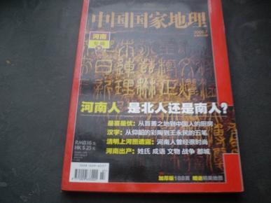 涓��藉�藉�跺�扮��2008.7锛�浣�浠峰���锛�