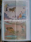 唐代农具的改进 莫高窟壁画二幅