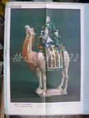 唐三彩骆驼载乐俑