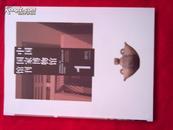 中国国家博物馆馆刊2012年01期