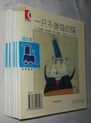 蓝火车温情童话(全10册)【8张实拍图】