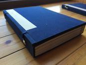 明刊本:《方言》 一函四册 【白纸精印,较初印本。】