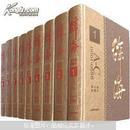 辭海系列:辭海(典藏本)(第6版)(套裝共9冊)