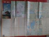 北京旅游交通图99年