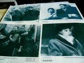 老电影海报 苏联约50--60年代老经典电影【战地浪漫曲全8张,规格高27,宽31】孔网孤本