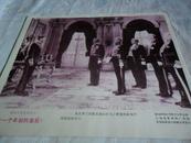 老电影海报 奥地利约50--60年代老经典电影【一个年轻的皇后 全8张,规格高27,宽31】孔网孤本