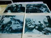 老电影海报 匈牙利约50--60年代老经典电影【金像奇案全8张,规格高27,宽31】孔网孤本