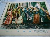 德意志民主共和国老电影海报小木克(8张1套全8开)孔网孤本