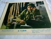 德意志老电影海报 五个空弹壳(8张1套全8开)孔网孤本