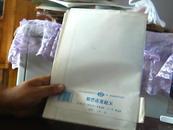 波斯帝国(九年义务教育世界历史 第一册地图教学挂图)【代售】
