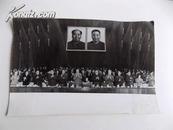 华主席等中央领导出席会议原版照片,毛主席、华主席大幅照片