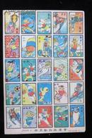 80年代洋画片、公仔纸游戏牌拍画(一):动物奥运会谜语