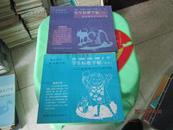 学生标准字帖《赵体,颜体》新型神奇水写纸字帖   两本合售   货号13-1
