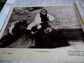 老电影海报 捷克斯洛伐克约50--60年代老经典电影【三个老兵 全8张,规格高27,宽31】孔网孤本