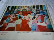 老电影海报 老经典电影【孟姜女 全8张,规格高27,宽31】孔网孤本