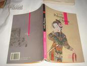 英文版 中国京剧 五洲传播出版社