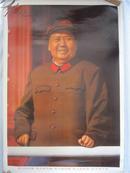伟大的导师 伟大的领袖 伟大的统帅 伟大的舵手 毛主席万岁