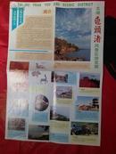 太湖鼋头渚风景区游览图1993