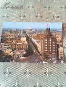 文革明信片天津(和平路一瞥)