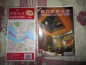香港九龙街道旅游地图