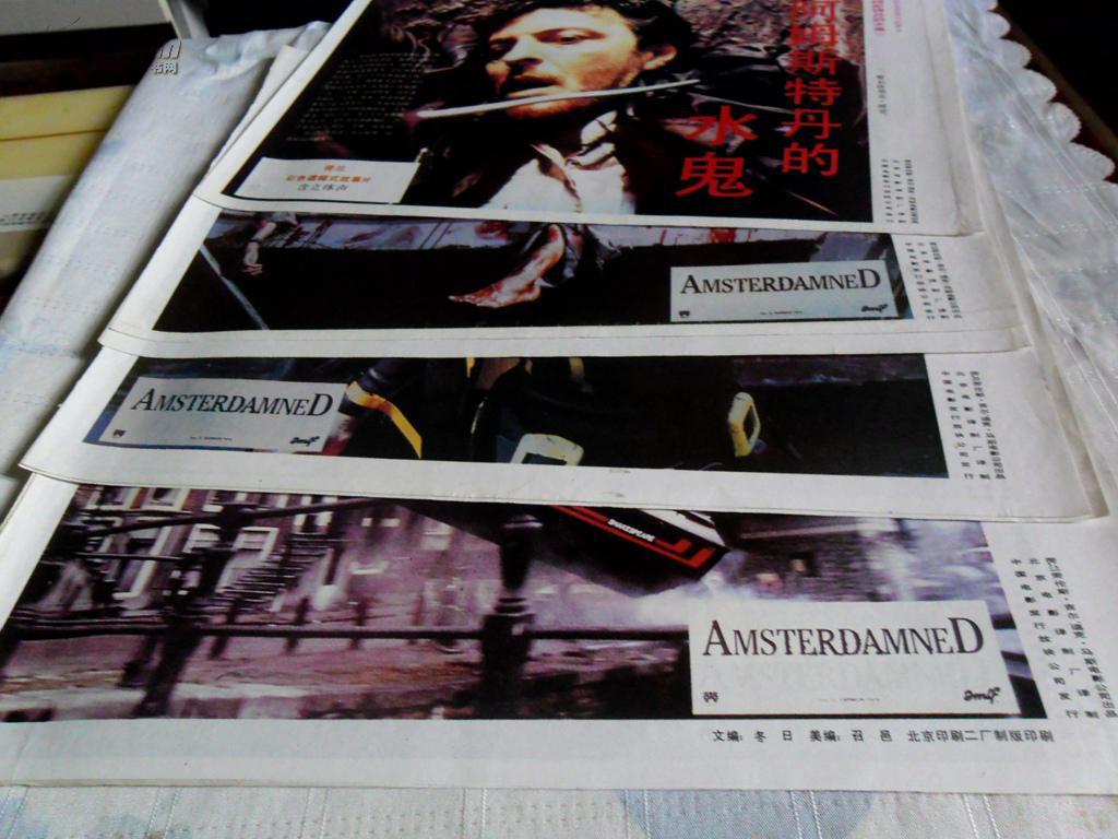 老电影海报 荷兰约50--60年代老经典电影【阿姆斯特丹的水鬼 全8张,规格高27,宽31】孔网孤本