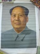 毛主席像   (标准像)      53\\\\72cm       1966年1版   人民美术