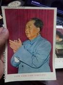 文革宣传画 毛像   5