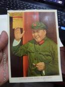 文革宣传画 毛像  8