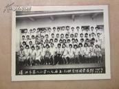 老照片:湛江市第八小学八七界五(3)班全体同学留影(已过塑)