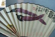 ◆◆印迷林乾良旧藏---编554【小不在意】   扇面 ◆ 钱大礼   蔬果  林乾良 雁